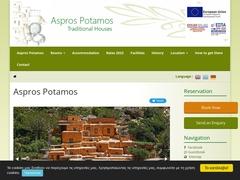 Aspros Potamos Apartments 2 Clés - Makrys Gialos - Lassithi - Crète