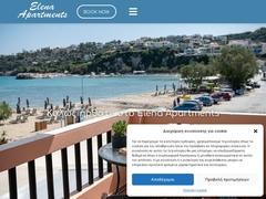 Elena Apartments 2 Keys - Αλμυρίδα - Χανιά - Κρήτη