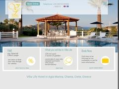 Villa Life Apartments 2 Keys - Αγία Μαρίνα - Χανιά - Κρήτη