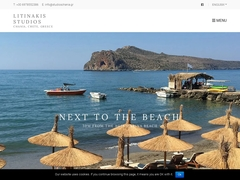 Litinakis Apartments 2 Keys - Αγία Μαρίνα - Χανιά - Κρήτη