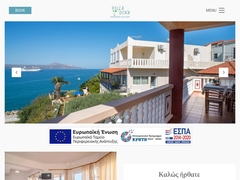 Dina Villas Apartments 2 Keys - Αλμυρίδα - Πλάκα - Χανιά - Κρήτη