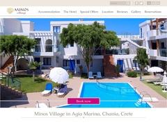 Minos Village Hotel 2 * - Αγία Μαρίνα - Χανιά - Κρήτη