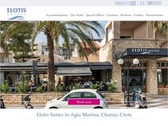 Elotis Suites Hotel 2 * - Αγία Μαρίνα - Χανιά - Κρήτη