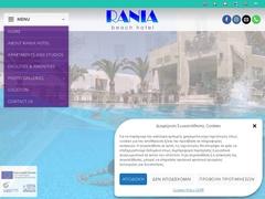 Rania Beach Hotel 2 * - Πλατανιάς - Χανιά - Κρήτη