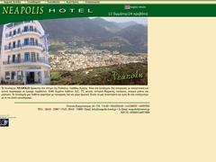 Neapolis Hotel 1 * - Neapoli - Lassithi - Crete