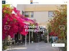 Esperides Hôtel 2 * - Myrtho - Ierapetra - Lassithi - Crète