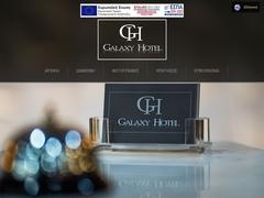 Galaxy Hôtel 2 * - Ierapetra - Lassithi - Crète