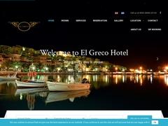 El Greco Hôtel 2 * - Sitia - Lassithi - Crète