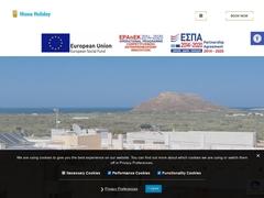 Hiona Holiday Hôtel 2 * - Paleokastro - Itanos - Lassithi - Crète
