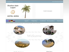 Nora - 1 * Hotel - City Center - Sitia - Lassithi - Crete