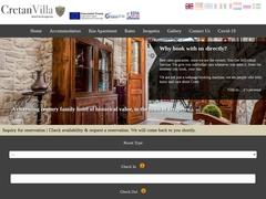 Cretan Villa - 1 * Hotel - Ierapetra - Lassithi - Crete