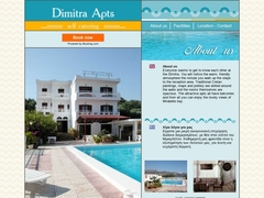 Dimitra Apartments - Ξενοδοχείο 2 * - Χαβάνια - Λασίθι - Κρήτη