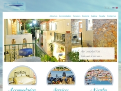 Ammoudara Beach Apartments - Hotel 1 * - Αμμουδάρα - Λασίθι - Κρήτη