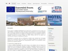 Sea Breeze Hotel - Hôtel 2 * - Tripotos - Sitia - Lassithi - Crète