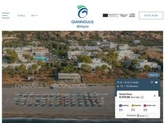 Almyra Hotel & Village - Hôtel 4 * - Koutsounari - Lassithi - Crète