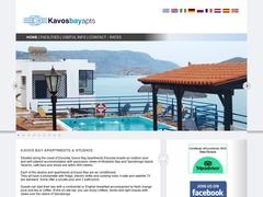 Kavos Bay Apartments - Ελούντα - Λασίθι - Κρήτη