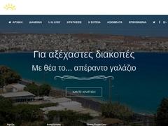 Bay View Apartments - Πέτρας - Σητεία - Λασίθι - Κρήτη