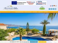 Panorama Villas - Αμμουδάρα - Λασίθι - Κρήτη