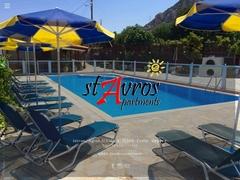 Διαμερίσματα Stavros - Ίστρο - Λασίθι - Κρήτη