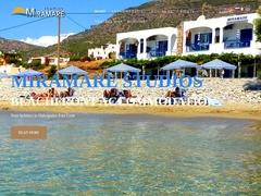 Miramare Studios - Μακρύ Γιαλός - Ιεράπετρα - Λασίθι - Κρήτη