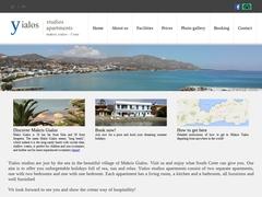 Yialos Studios - Μακρύς Γιαλός - Λασίθι - Κρήτη