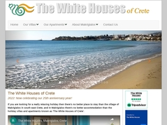 The White Houses - Μακρύς Γιαλός - Λασίθι - Κρήτη