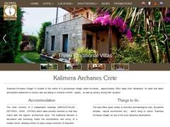 Kalimera Archanes - Hotel 4 * - Επάνω Αχαρνές - Ηράκλειο - Κρήτη