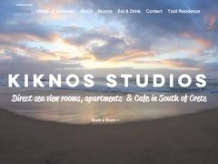 Kiknos Studios - Καλαμάκι - Τυμπάκι - Ηράκλειο - Κρήτη