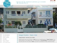 Sea Gull Studios - Σταλίδα - Ηράκλειο - Κρήτη