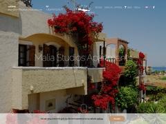 Sunset Studios - Μάλια - Ηράκλειο - Κρήτη