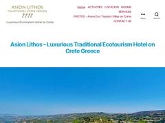 Asion Lithos Villas - Kato Assites - Melevizio - Ηράκλειο - Κρήτη