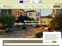 Trullos Houses - 3 * Hotel - Epano Archanes - Heraklion - Crete