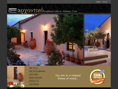Arhontiko Arhanes - 4 * Hotel - Epano Archanes - Heraklion - Crete
