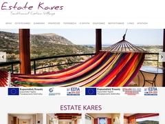 Διαμερίσματα Kares Estate - Τυλίσσος - Μαλεβίζιο - Ηράκλειο - Κρήτη