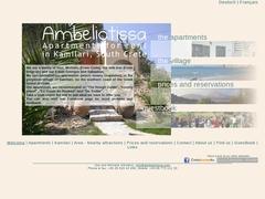 Διαμερίσματα Αμπελιώτισσα - Καμηλάρι - Τυμπάκι - Ηράκλειο - Κρήτη