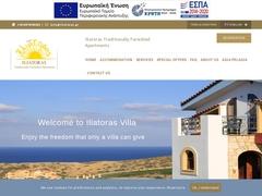 Διαμερίσματα Iliatoras - Αγία Πελαγία - Ηράκλειο - Κρήτη