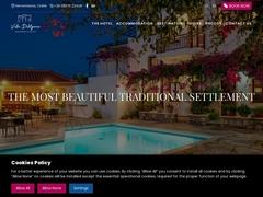 Villa Diktynna Apartments - Χερσόνησος - Ηράκλειο - Κρήτη