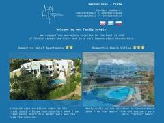 Romantica Beach Villas - Λιμένας Χερσονήσου - Ηράκλειο - Κρήτη