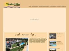 Nikolas Villas Apartments - Λιμένας Χερσονήσου - Ηράκλειο - Κρήτη