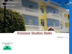 Knossos Studios - Σταλίδα - Ηράκλειο - Κρήτη