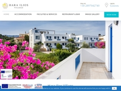Hara Ilios Village - Ξενοδοχείο 3 * - Κάτω Γούβες - Ηράκλειο - Κρήτη