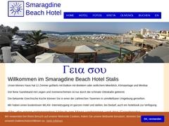 Παραλία Smaragdine - Ξενοδοχείο 2 * - Σταλίδα - Ηράκλειο - Κρήτη