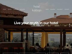Καλλιόπη - Ξενοδοχείο 2 * - Καστέλι - Ηράκλειο - Κρήτη
