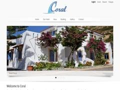Coral - Ξενοδοχείο 2 * - Μάταλα - Ηράκλειο - Κρήτη