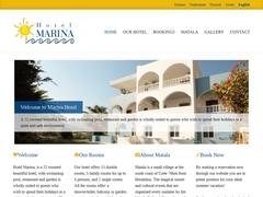 Μάταλα Μαρίνα (πρώην Σόφια) - Hotel 2 * - Μάταλα - Ηράκλειο - Κρήτη