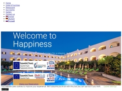 Malia Holidays - Ξενοδοχείο 2 * - Μάλια - Ηράκλειο - Κρήτη