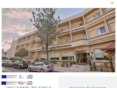 Sofia - Ξενοδοχείο 2 * - Νέα Αλικαρνασσός - Ηράκλειο - Κρήτη