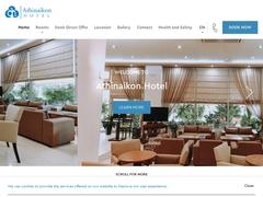 Athinaikon - Ξενοδοχείο 2 * - Κέντρο Ηρακλείου - Κρήτη