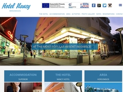 Nancy - Ξενοδοχείο 2 * - Λιμένας Χερσονήσου - Ηράκλειο - Κρήτη