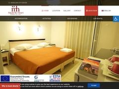 Mirabello - Ξενοδοχείο 2 * - Λήδας - Ηράκλειο - Κρήτη